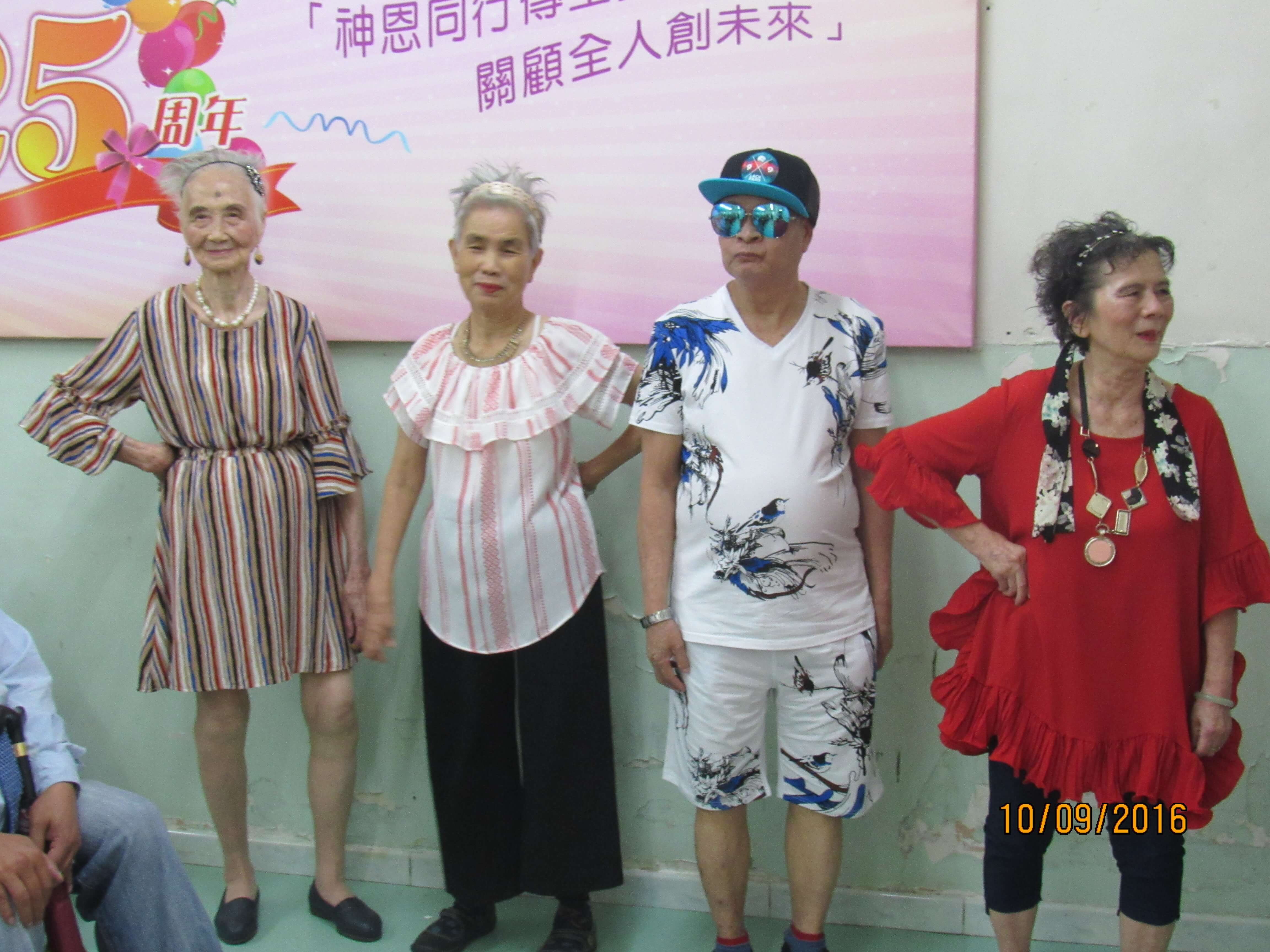 Elder Fashion Cat Walk Show